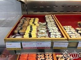 Wasabi: Grab and Go... Sushi the Fast Food Way