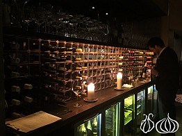 Coya: A Music for the Palate
