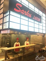 Sarku: Good Japanese Food in San Jose