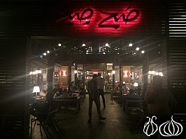 Sa7Se7: The Address for a Get Together in Tripoli