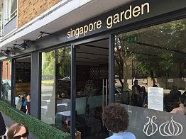Laksa: A Specialty of the Singapore Garden Restaurant