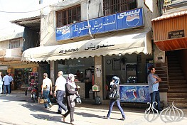 Mahfouz in Tyre: Meat Sandwiches to Start Your Day