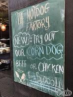 The Hot Dog Faktory Beirut: Gourmet Hotdogs