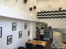 Quick Fish: Jbeil's Seafood Bar