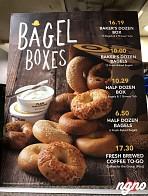 Einstein Bros. Bagels: Loved These Real Bagels!