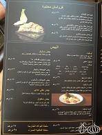 Breakfast at Paul in Dubai; An Enjoyable Start of Day