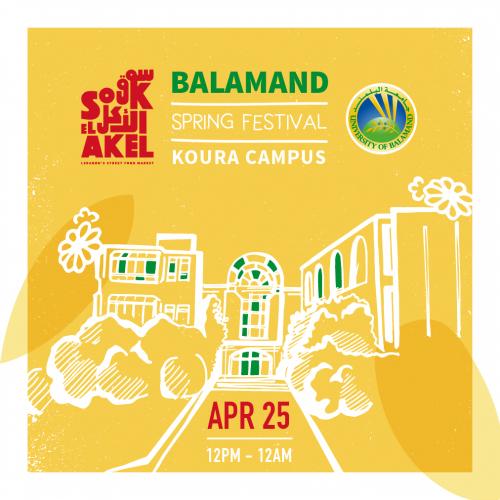 Souk el Akel: Balamand Spring Festival