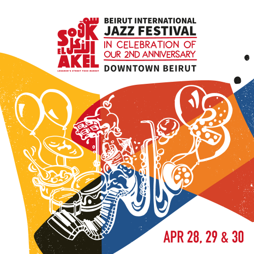 Join Souk el Akel with International Jazz Festival 2017