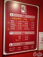 Sushi Hanpan 스시한판: First Encounter with Sushi in Seoul