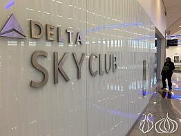Delta Airlines International Lounge Atlanta