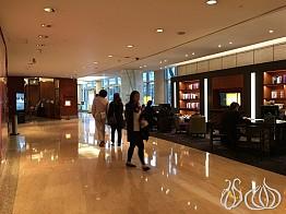 The Coex Intercontinental Hotel Seoul, Korea