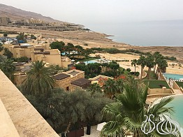 The Kempinski Ishtar Dead Sea