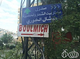 Boul Mich: Remembering the Luxury of Simplicity