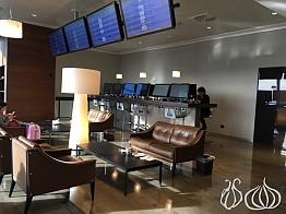 Malpenza Terminal 1, Gates B: The Business Lounge Sala Montale