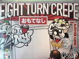 The Eight Turn Crepe