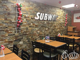 Subway Lebanon: A New Branch... Still Trying to Survive