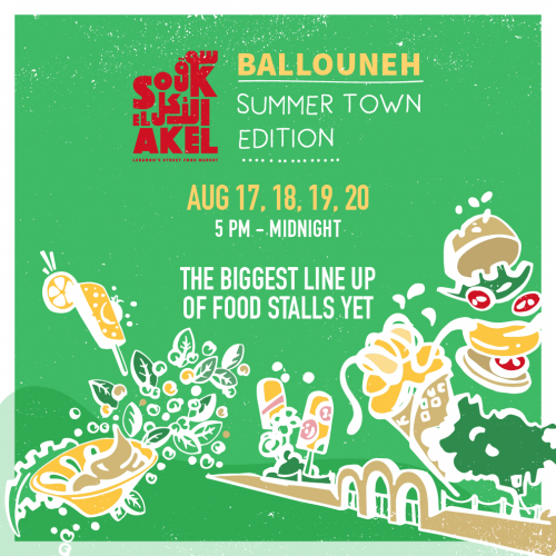 Souk el Akel Ballouneh: The Summer Town Edition