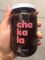 Chakala: A Healthy and Tasty Vegan Chocolate Spread