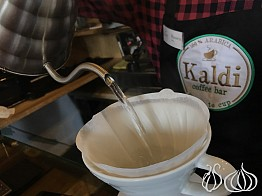 Kaldi: A Coffee Experience on Jeanne D'Arc Street