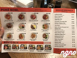 Yong Kang Street: Poke Bowls on the Move in New York