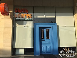 Shish Beureg: A New Approach to Tasty Sandwiches (Restaurant Closed)