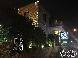 Mon Maki a Moi: Someone's Maki... Not Mine