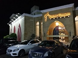 Al Shater Hassan Palace: Good Service, But Not Great Food!