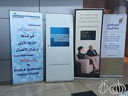 The Business Lounge at Cairo Airport
