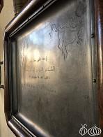Layali el Mir: Traditional Lebanese in Zouk's Old Souk