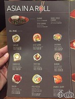 P.F. Chang's: Asia in a Roll and Some Marvelous Desserts