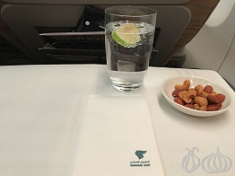 Oman Air: Business Class from Beirut to Muscat