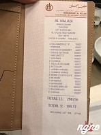 Al Halabi: New Decor, New Staff and The Same Great Taste!