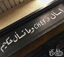 Sandwich w Noss: Lebanon's Best Sellers Under One Roof