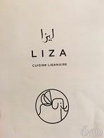 Liza Paris: The Stylish and Classy Lebanese