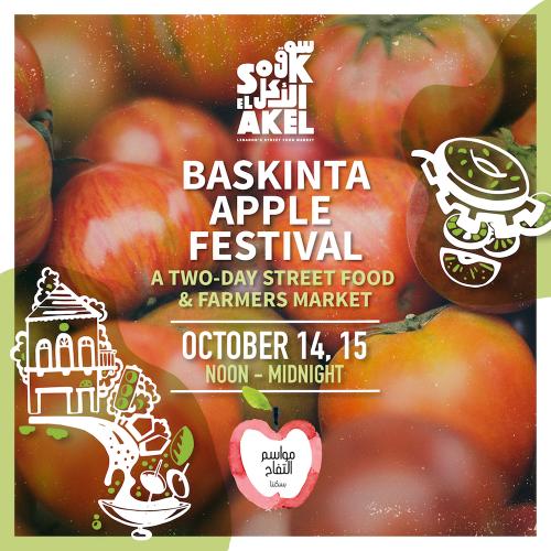 Baskinta Apple Festival: Souk el Akel and Much More...