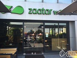 Zaatar w Zeit: An Unsuccessful Transformation!