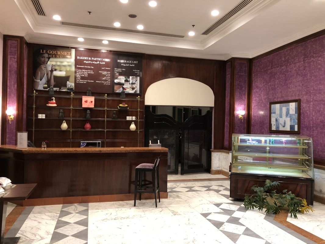 Mövenpick Hotel & Casino Cairo-Media City