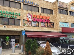 Dunkin Donuts: Where My Heart Goes for a Coffee