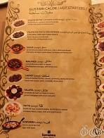 Karamna: Flavors of Lebanon in Bucharest