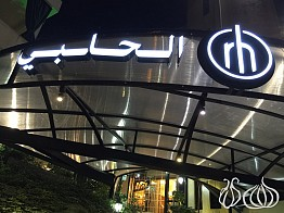 Al Halabi: As Good as Always