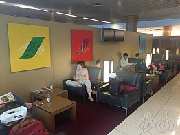 Paris Charles de Gaulle, Terminal E-L Business Lounge