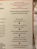 114 Faubourg: An Orgasmic Experience!