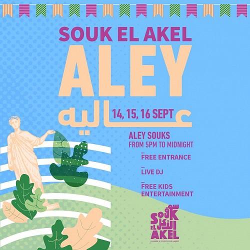 Souk el Akel: Celebrating Aley, Bride of the Mountains