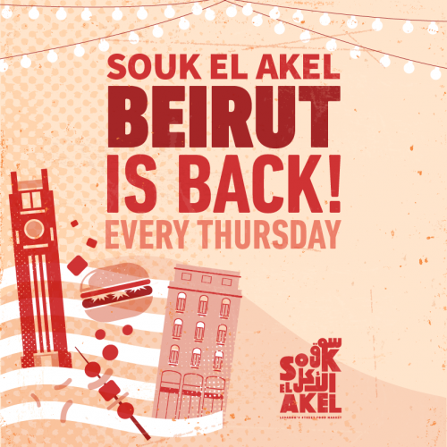Souk el Akel: Street Food Market in Beirut Every Thursday